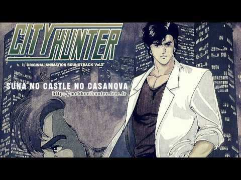 [City Hunter OAS Vol.2] Suna No Castle No Casanova [HD]