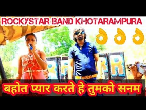 BAHOT PYAR KARTE HE SINGER,S TRISHA N PINTU BHAI ROCKYSTAR BAND KHOTARAMPURA /#GAVITRAJVLOG