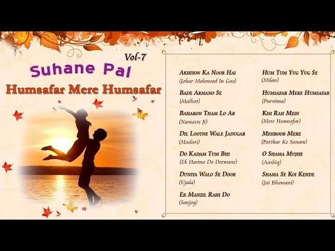 Suhane Pal Vol. 07 | Humsafar Mere Humsafar | Mukesh | Lata | Suman Kalyanpur | Jukebox