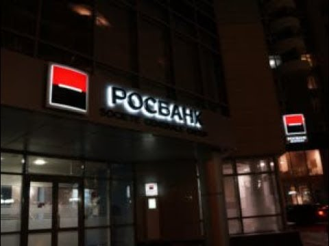 РОСБАНК и РУСФИНАНСБАНК проиграли нам 687 тыс  руб