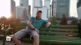 «Легко ли быть молодым» сериал на ТНТ ''Робин Гуд''