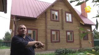 Смотреть видео купить дом из оцилиндрованного бревна