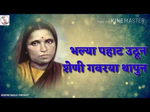 Natvila sonyan to sansar bhimacha ramaan(whatsapp stutas)