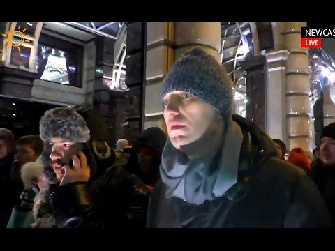 Арест Навального на Тверской в прямом эфире - в Москве Майдан на Манеже остался без Гапона LIVE