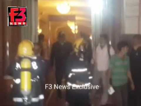 Fire in Times of India Building