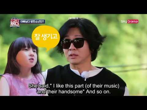 [ENG SUB]  {SkyDrama} BTS mentioned by Yoon Do Hyun on JukeBus