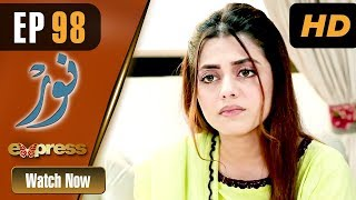 Pakistani Drama | Noor - Episode 98 | Express Entertainment Dramas | Asma, Agha Talal, Adnan Jilani