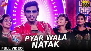 Pyar Wala Natak | Official Full Video | SELFISH DIL | Shreyan, Suryamayee | Tarang Music