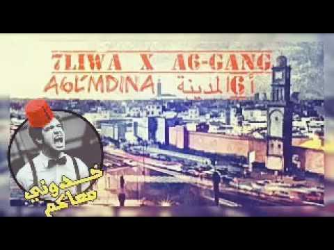 7liwa ft  Alif 6 L'mdina ft A6 gang' تسريب وللمرة الثالثة اغنية حليوة (clip)