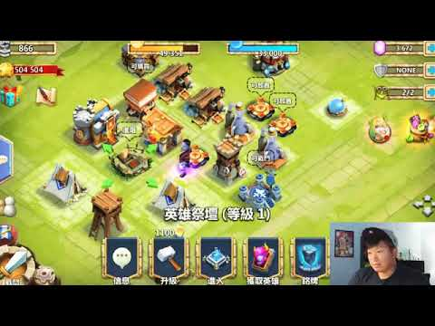 [Castle Clash] FRANKENSTEIN GAMEPLAY! NEW HERO!!