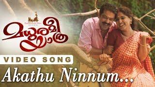 madhuramee-yaathra-song-akathu-ninnum-nikhil-prabha-maanav