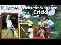 Hollywood Stars who love Cricket | Top Celebrity Cricket Fans | Hollywood Connections | Popular