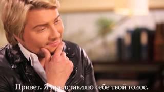 """Клип жестовой песни """"Ты мое счастье"""" ( Н.Басков и Софи)"""