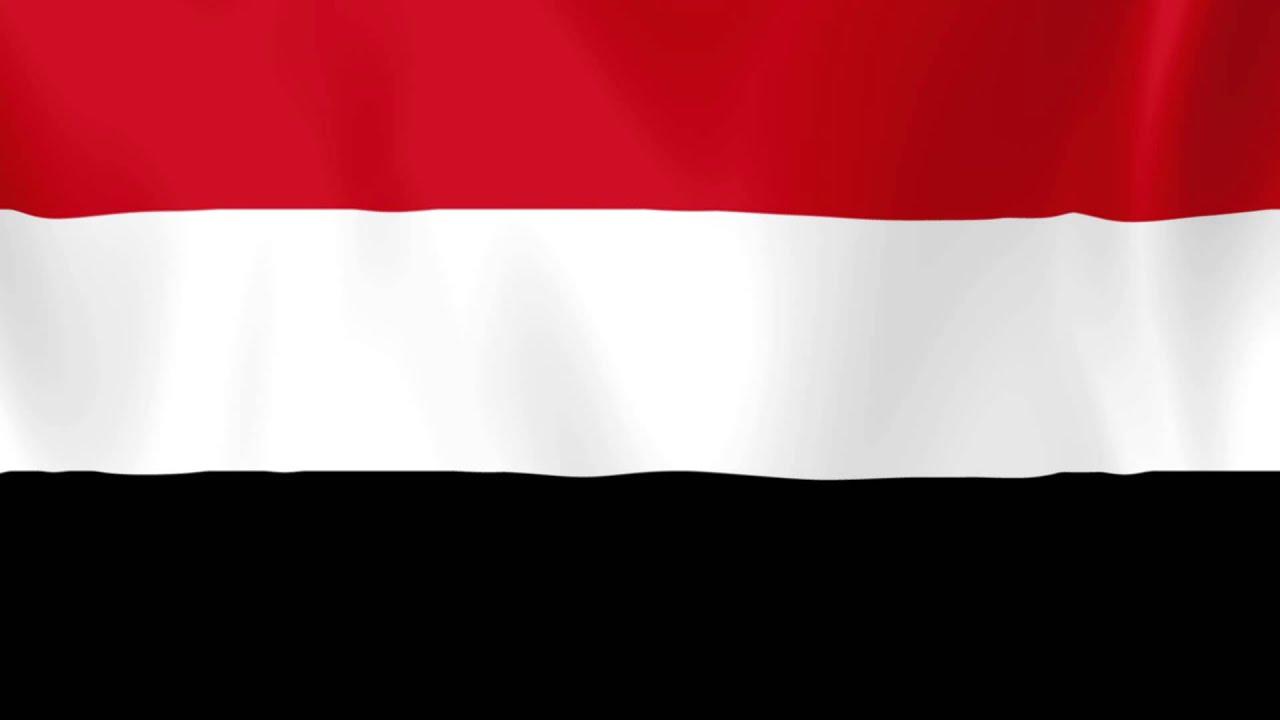 Yemen National Anthem - نشيد اليمن الوطني (Instrumental)