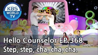 How ballroom dancing helps marriage! [Hello Counselor Sub: ENG,THA/2018.06.11]