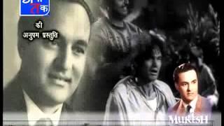 legend singer MUKESH CHAND MATHUR