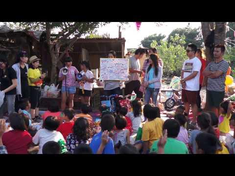 วันเด็ก 2558 กลุ่มสะพานบุญและเพื่อนๆครู นักศึกษา