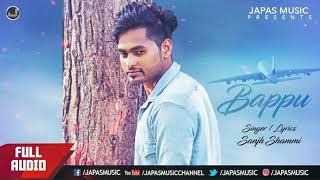 New Punjabi Song 2018 | Bappu | Sanjh Shammi  | Japas Music