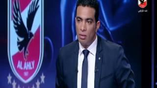 بالفيديو.. سيد عبد الحفيظ: إعارة محمد حمدي زكي بشرط