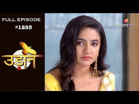 Mahasangam - Udann Sapnon Ki & Ishq Mein Marjawan - 25th March 2019 - महासंगम - Full Episode