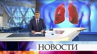 Фото Выпуск новостей в 1800 от 13.01.2020