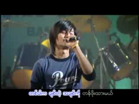 Myanmar Music  R Zar Ni still Hope