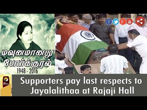 LIVE: Political Leaders,Actors & Public Pays Respects to Jayalalithaa at  Rajaji Hall
