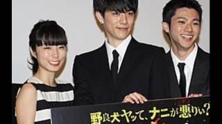 山田裕貴×青木玄徳「闇金ドッグス」6 7連続公開、初のラブ展開も(映画...