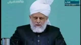 Проповедь Хазрата Мирзы Масрура Ахмада, (12-03-10) часть 2