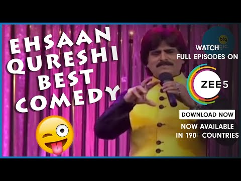 Ehsaan Qureshi Best | Hindi Comedy 2016