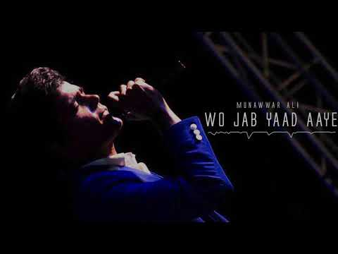Wo Jab Yaad Aaye | By Munawwar Ali | Cover Version | 2017