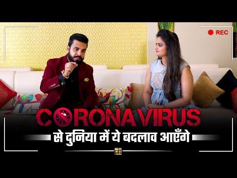 Effects of Corona Virus | Pushkar Raj Thakur