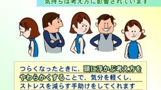 三重県津市の行政情報番組です。市民のみなさんの活動、地域のできごと...