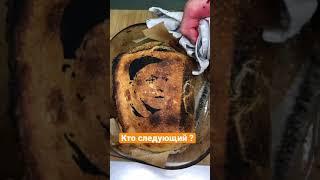 Выпечка с рисунком Месут Озиль Рецепт хлеба в описании shorts