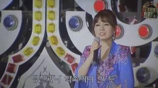 연모 - 가수 조은성 / 조은성 최신트롯트명작(DVD)