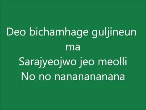 Lee Hi  1 2 3 4 Lyrics