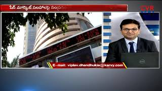 Today's Business News Headlines |  Latest Stock Market and Economy | Business Life | CVR News
