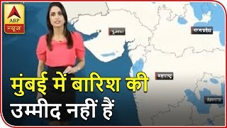 Skymet Report: Maharashtra To Battle Dry Weather | ABP News