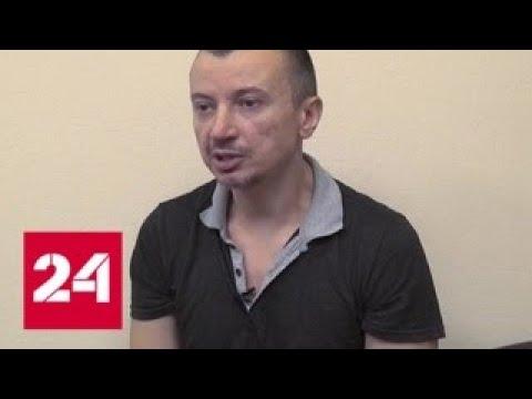 В ДНР задержан
