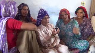 'फुलमदे जाट की बेटी'-हरयाणवी लोकगीत जकड़ी 'Fulamde Jat ki Beti'