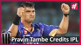 #fame cricket -​​ Pravin Tambe is the find of the IPL says Harsha Bhogle