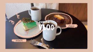 (VLOG) 반차내고 빵?연어아보카도?낙곱새맛집 : 월…