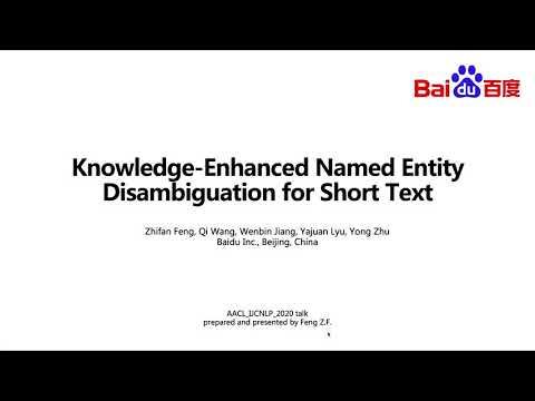 Knowledge-Enhanced Named Entity Disambiguation for Short Text