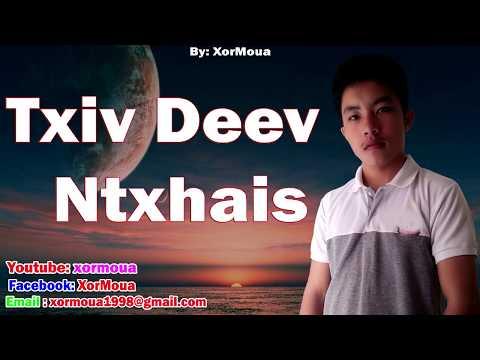 Xwm Txheej Txiv Deev Ntxhais 14/4/2018 thumbnail