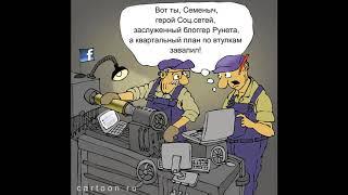 оператор станков с ЧПУ