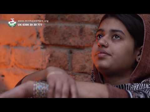 Girls Education Advert - Minhaj Welfare - 2017