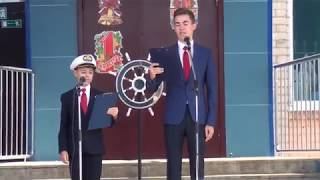 День Знаний в СОШ №2 г.Нововоронежа