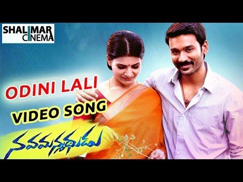 Nava Manmadhudu Movie  || Odini Lali Video Song  || Dhanush, Amy Jackson ,Samantha || Shalimar Songs