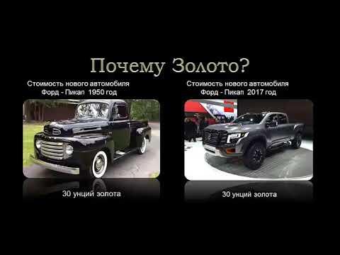 Presentation Russian