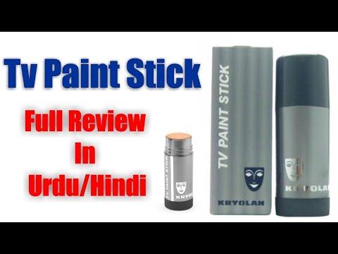 Kryolan Tv Paint Stick F1 Full Coverage Review In Urdu Hindi Youtube